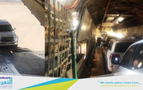 Al Nahrain Report Air Shipments of Armoured Vehicles